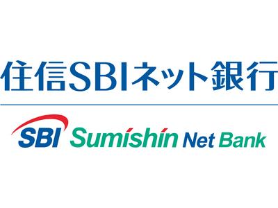 住信SBIネット銀行がスマートプログラムなる改悪