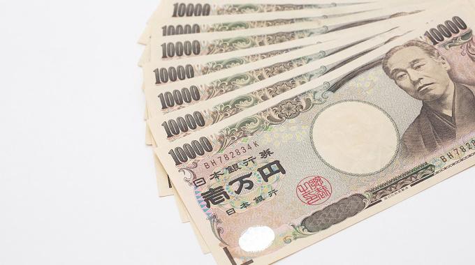 株で10万円の損失