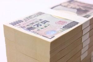 「おまいら消費しろよw」日本の預金残高が日本史上過去最高の715兆円に到達!