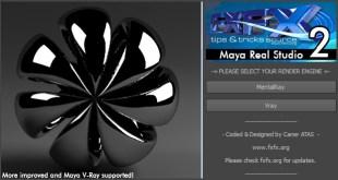fxfx_maya_real_studio_2