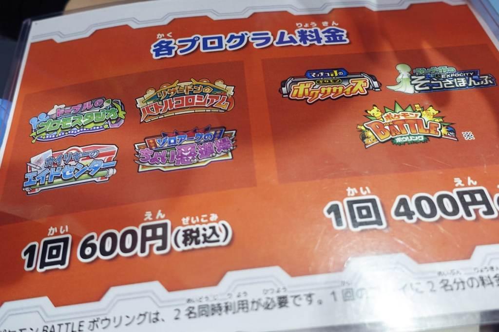 gadgetmatch-pokemon-gym-osaka-20160720-12