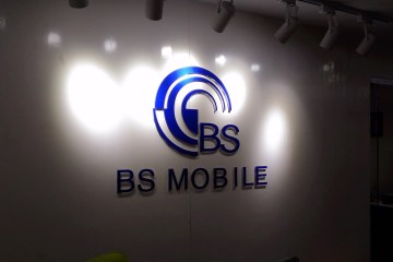 BS Mobile logo