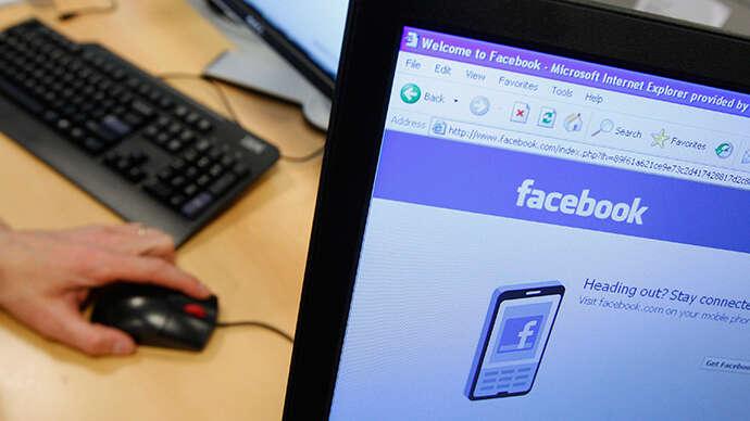 Jovem é preso por dizer no Facebook que não acredita em Deus