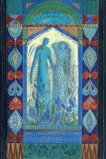 petite chanson d'amour 15 acryl op papier op paneel 30 x 20 cm