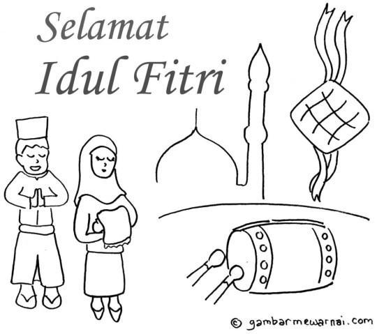 Free Download Gambar Hari Raya Idul Fitri 2016 - Free Download ...