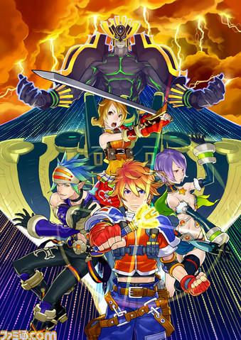 Primeras imagenes de Final Fantasy Legends 3