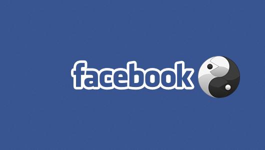Gamempire facebook