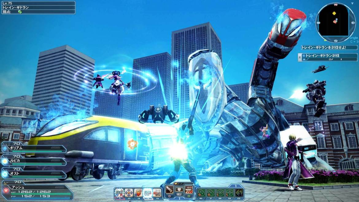 PhantasyStarOnline2-beta-gamersrd.com