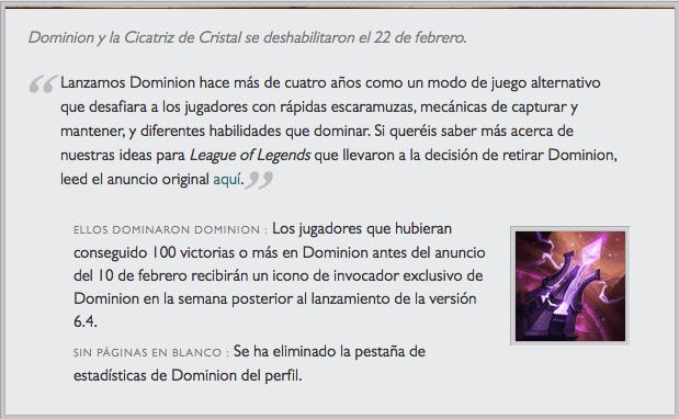 Dominion-lol-notas-6-4-gamersrd.com