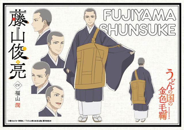 El-anime-Udon-no-kuni-no-kiniro-kemari-anuncia-nuevos-personajes-3