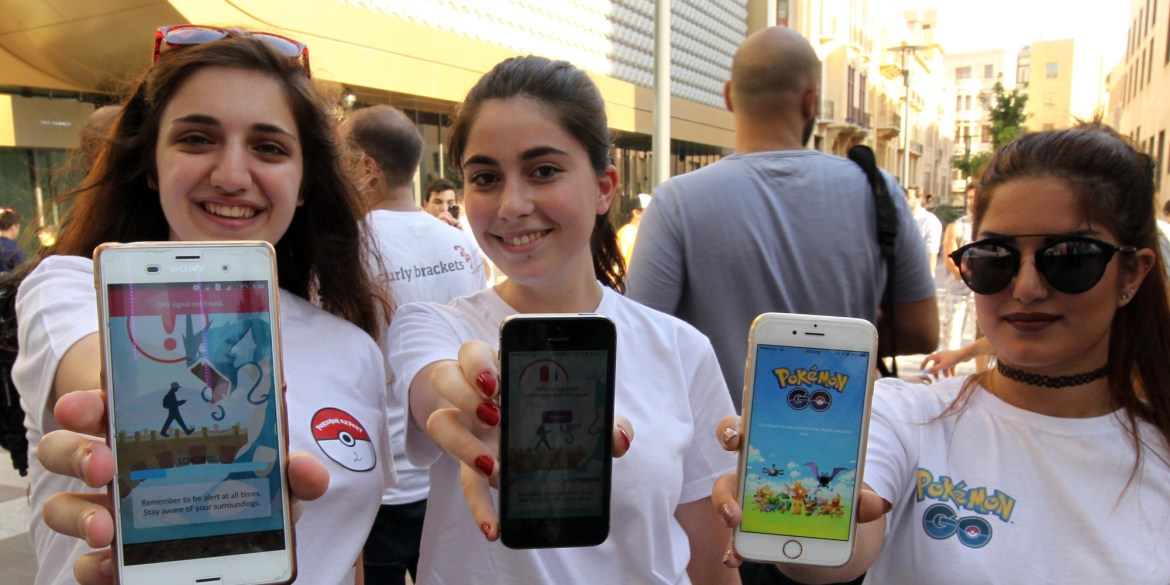 Gamers use the Pokemon Go application on their mobiles in Beirut on July 17, 2016. / AFP / ANWAR AMRO        (Photo credit should read ANWAR AMRO/AFP/Getty Images)