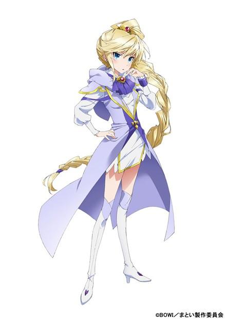 Shoushin-Shoujo-Matoi-anime-personajes-Claris-Tonitolus-gamersrd.com