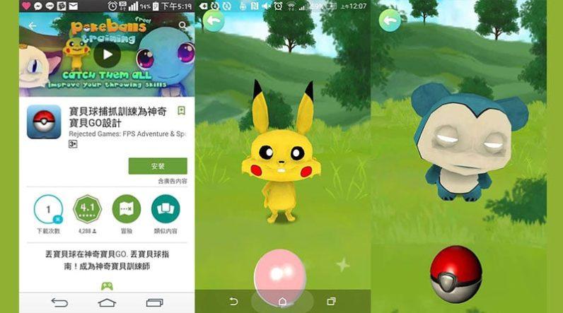 Pokemon-China-gamersrd.com