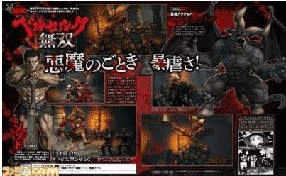 Zodd-Berserk-gamersrd.com.jpg