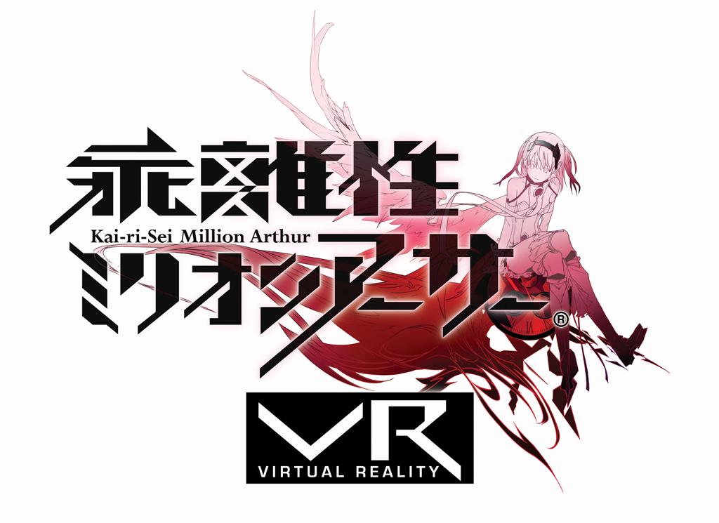 Kai-ri-Sei-Million-Arthur-VR_gamersrd.com