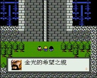 final fantasy 7 vii nes famicom 4