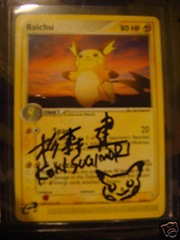 signed pokemon cards