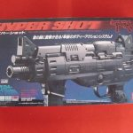 Hyper Shot with Space Shadow Set(FC) Famicom NES J