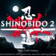 shinobido2_feature