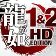 yakuza hd collection logo
