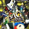 persona-4-golden-box