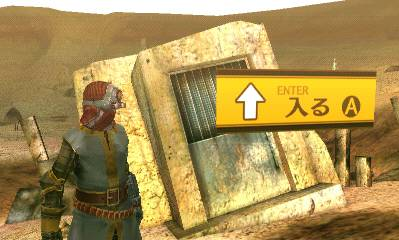 smtiv_screens_08