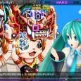 Hatsune Miku Project DIVA f Vita 11