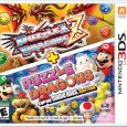 3DS_PuzzlesDragons_case