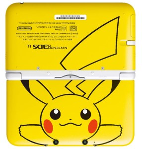 Full Pikachu 3DS graphic art. Shows the new pikachu yellow 3DS XL (3DS LL in Japan) and the pikachu graphic with the tail creaaping onto the bottom of the console.