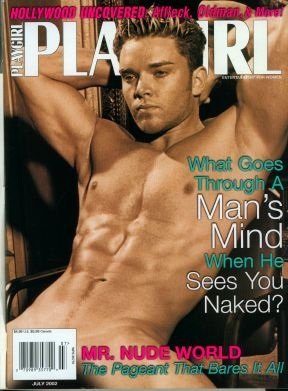 playgirl nude