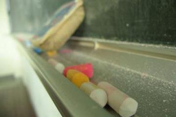 Chalk Board College