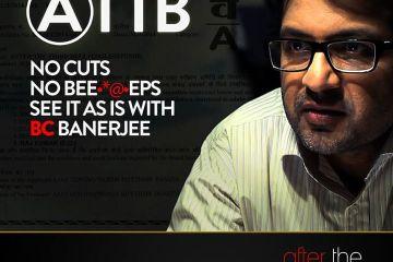 BC Banerjee (1)