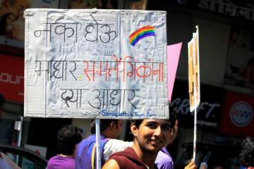 Pune Pride 2014 (Photo credit: Ruve Narang)