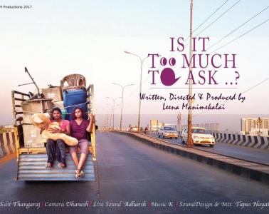 Is it too much to ask? mocumentary poster