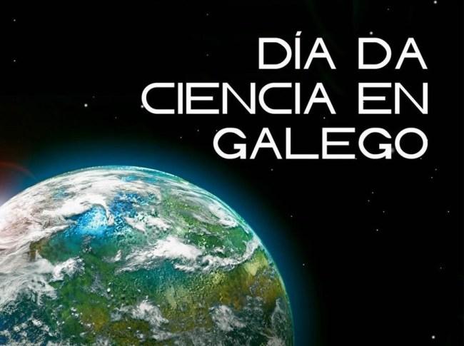 http://www.gciencia.com/ciencia/actos-en-toda-galicia-festexan-o-dia-da-ciencia-en-galego/
