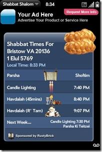 shabbatshalom_2009-21-08_203401