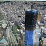 """New York's newest """"Tallest Building"""""""