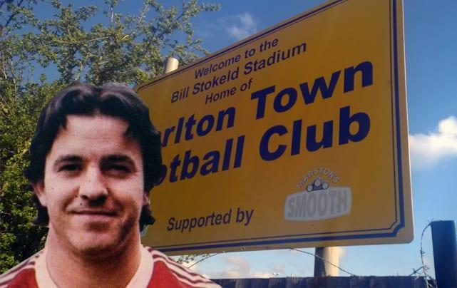 Forest legend John Robertson announced as guest speaker at Carlton Town Christmas event