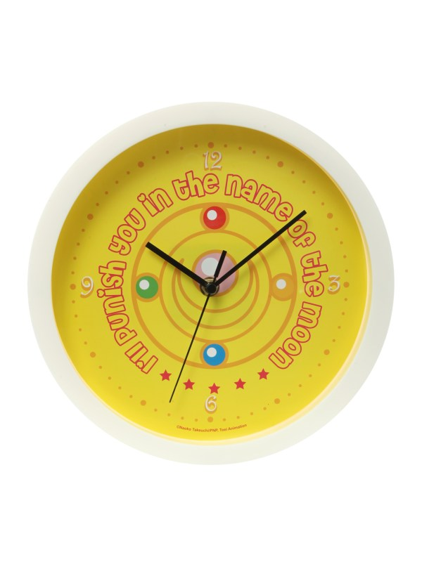 "Sailor Moon ""Punish"" Wall Clock - Geek Decor"