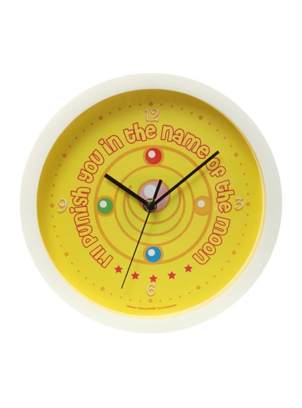 "Sailor Moon ""Punish"" Wall Clock - Geek Decor"