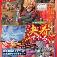 Dragon Ball Z: Battle of Z | Goku com a roupa de Naruto no Game