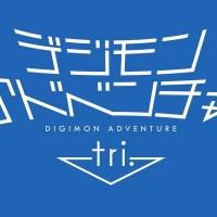 Digimon Adventure Tri | Finalmente saiu o primeiro trailer #ChorandoAqui