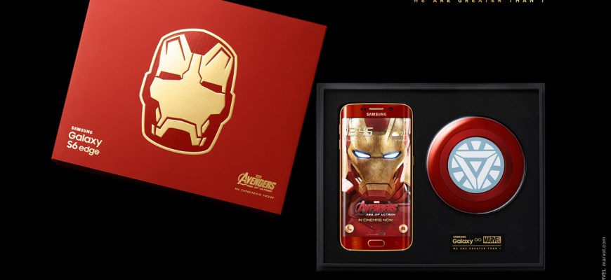 Samsung Galaxy S6 edge Iron Man Limited Edition - Unboxing