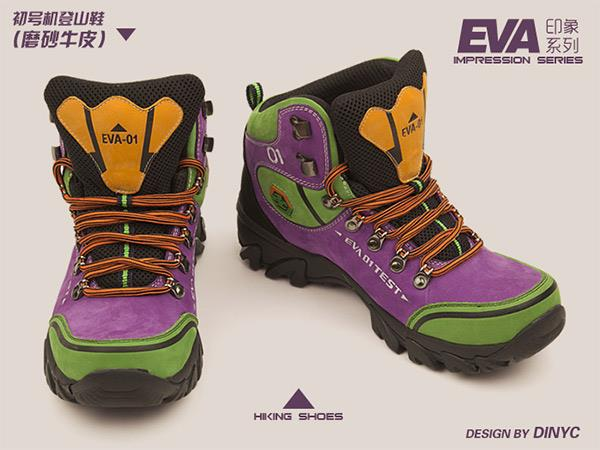 EVA hiking shoes 2