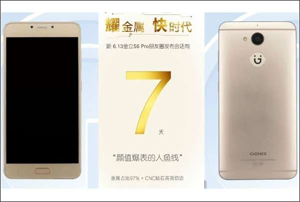 Gionee-S6-Pro-Smartphone-is-All-set-to-Launch-on-13th-June-with-Snapdragon-652-SoC