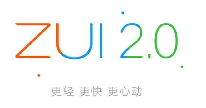 The-new-ZUI-2.0-introduces-the-one-click-overclocking-mode-of-Lenovo-ZUK-Z2