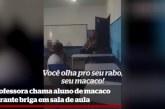 Professora do Rio é afastada por racismo contra aluno