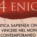 I 64 ENIGMI DELL'ANTICA SAPIENZA CINESE - L'I Ching oggi