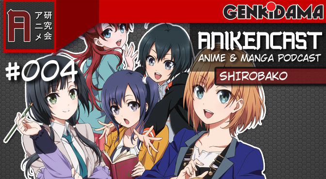 Anikencast004_top
