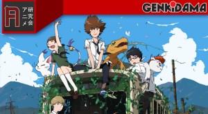 Animes da Temporada Primavera 2015 – Apostas e Sugestões
